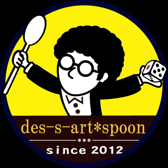 ボードゲームカフェ デザート*スプーン(デザスプ)